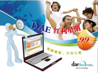 中国,河南,郑州 电话: +86 371 62433666   传真: +86 371 62433666 电邮:  juyi_club@163