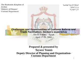 Prepared & presented by  Tayseer Younis