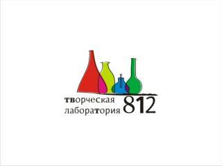 ЛАБОРАТОРИЯ 812