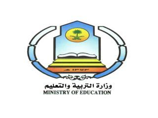 وكالة الوزارة للتعليم شؤون الطلاب- النشاط