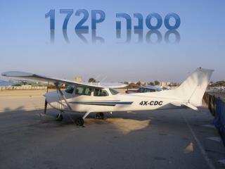 ססנה  P 172