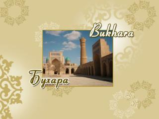Государственная символика Бухарского эмирата