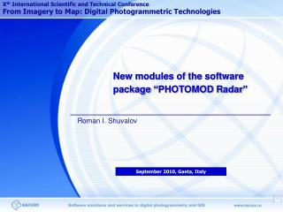 "New modules of the software package ""PHOTOMOD Radar"""