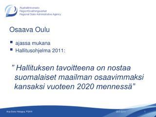 Osaava Oulu