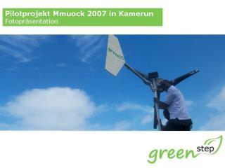 green-step GREEN STEP e.V.