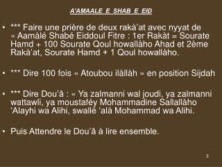 A'AMAALE  E  SHAB  E  EID