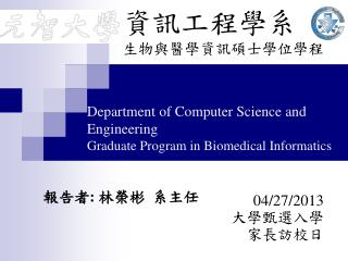 Department of Computer Science and Engineering Graduate Program in Biomedical Informatics