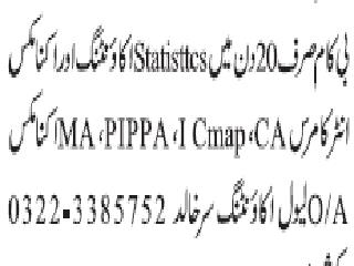 JOIN KHALID AZIZ COACHING CLASSES ICMAP STAGE 1,2,3,4,5 ICAP MODULE A,B,C,D PIPFA BBA & MBA
