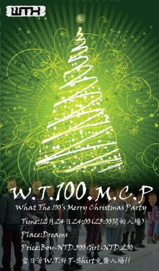 What The 100's  Merry Christmas Party