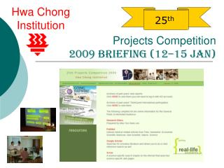 Projects Competition 2009 Briefing (12–15 Jan)