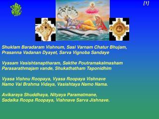 Shuklam Baradaram Vishnum, Sasi Varnam Chatur Bhujam,