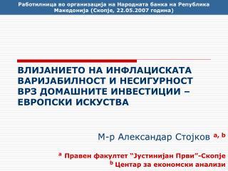 """М-р Александар Стојков  a, b a Правен факултет  """" Јустинијан Први """"- Скопје"""