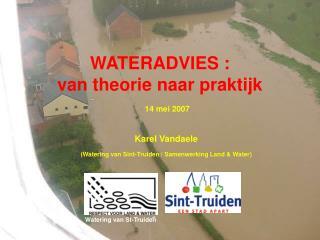 WATERADVIES :  van theorie naar praktijk