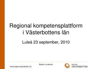 Regional kompetensplattform  i Västerbottens län