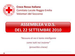 Croce Rossa Italiana Comitato Locale Reggio Emilia Volontari del Soccorso