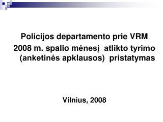 Policijos departamento prie VRM