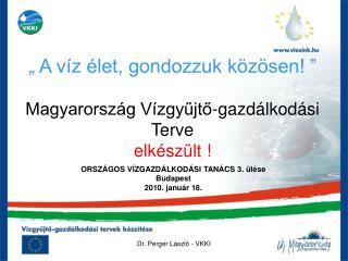 """"""" A víz élet, gondozzuk közösen! """" Magyarország Vízgyűjtő-gazdálkodási Terve elkészült !"""