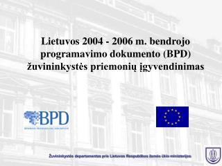 Žuvininkystės departamentas prie Lietuvos Respublikos žemės ūkio ministerijos