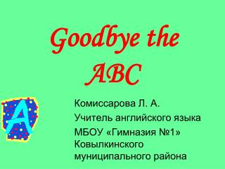 Goodbye the ABC