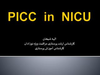 PICC  in  NICU