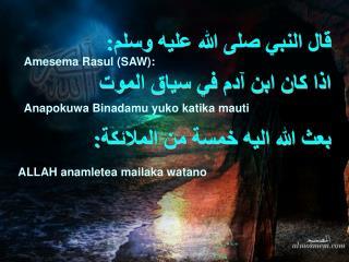 قال النبي صلى الله عليه وسلم: