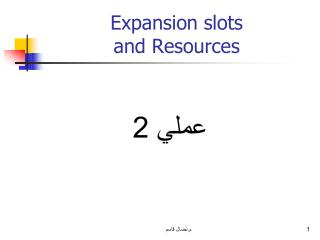 Expansion slots and Resources