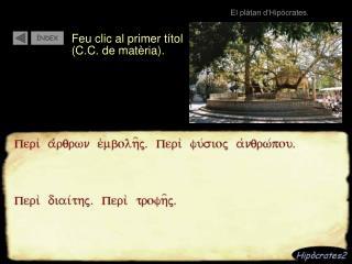 El plàtan d'Hipòcrates.