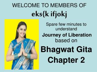 WELCOME TO MEMBERS OF eks{k ifjokj