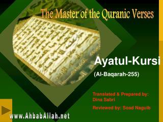 Ayatul-Kursi (Al-Baqarah-255)