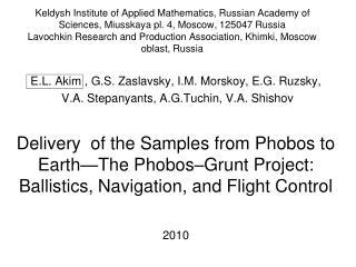 E.L. Akim , G.S. Zaslavsky, I.M. Morskoy, E.G. Ruzsky,