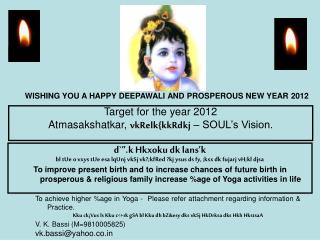 WISHING YOU A HAPPY DEEPAWALI AND PROSPEROUS NEW YEAR 2012