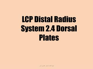 LCP Distal Radius System 2.4 Dorsal  Plates