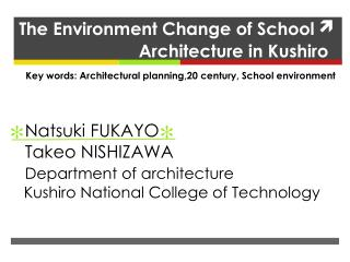 The  Environment Change  of  School              			   Architecture  in Kushiro