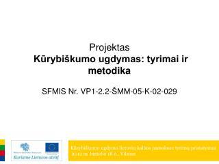 Projektas  Kūrybiškumo ugdymas: tyrimai ir metodika SFMIS Nr. VP1-2.2-ŠMM-05-K-02-029