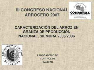 III CONGRESO NACIONAL  ARROCERO 2007
