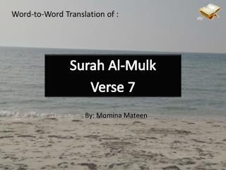 Surah Al- Mulk Verse 7