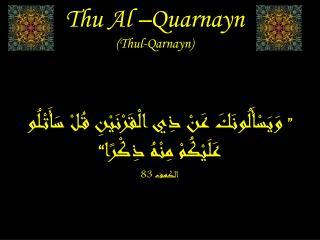 Thu Al –Quarnayn (Thul-Qarnayn)