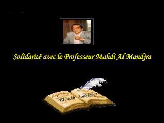 El Bachir   BouKhairat