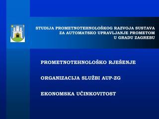 Razvoj u Europi ... u Zagrebu