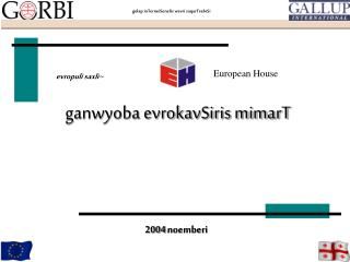 ganwyoba evrokavSiris mimarT