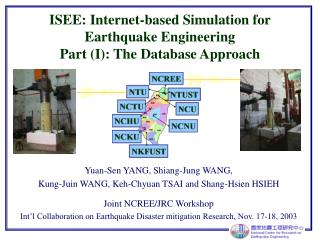 ISEE: Internet-based Simulation for Earthquake Engineering Part (I): The Database Approach