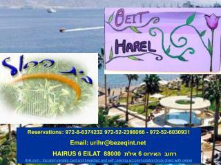 Reservations: 972-8-6374232 972-52-2398066 - 972-52-6030931 Email: urihr@bezeqint