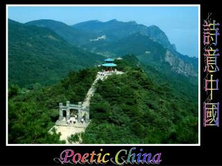 Poetic China