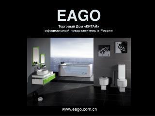 EAGO Торговый Дом «КИТАЙ» официальный представитель в России