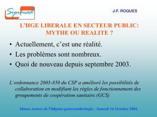 L'HGE LIBERALE EN SECTEUR PUBLIC: MYTHE OU REALITE ?