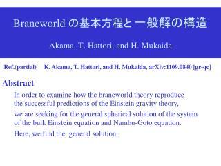 Braneworld の基本方程と 一般解の構造 Akama , T. Hattori, and H.  Mukaida