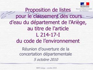 Réunion d'ouverture de la concertation départementale 5 octobre 2010