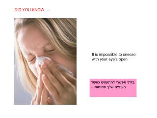 It is impossible to sneeze  with your eye�s open