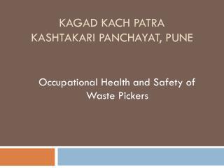 Kagad  Kach  Patra Kashtakari Panchayat, Pune