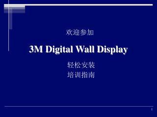 3M  Digital Wall Display